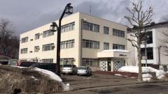 札幌市南保健センター