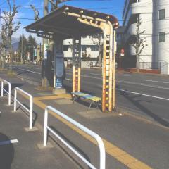 「文化学園前」バス停留所