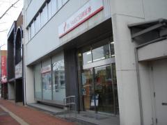 SMBC日興証券株式会社 米子支店