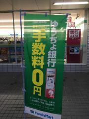 ファミリーマート鶴舞店