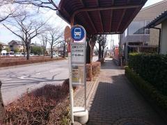 「近隣センター」バス停留所