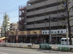 ベンガベンガ駒岡店