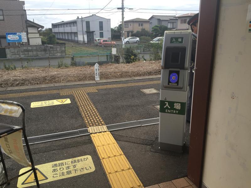 飯倉駅(匝瑳市)の投稿写真一覧...