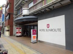 ホテルサンルート大阪なんば