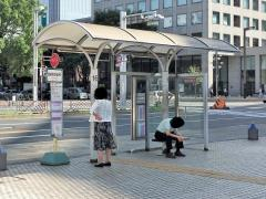 「栄」バス停留所