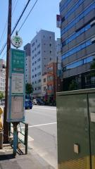 「東五反田三丁目」バス停留所