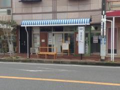 「袖ケ浦四丁目」バス停留所