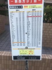 「新西方3」バス停留所