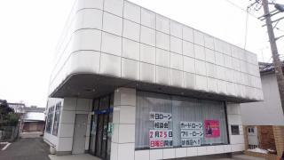いちい信用金庫羽黒支店