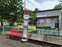 鶴の里公園