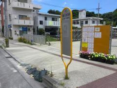 「首里りうぼう前」バス停留所