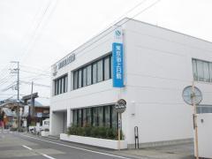 東京海上日動火災保険株式会社 田辺支社