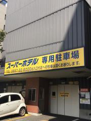スーパーホテル鳥取駅前