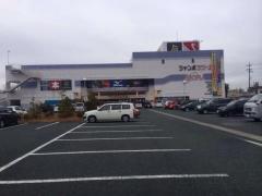 TSUTAYA浜松中央店
