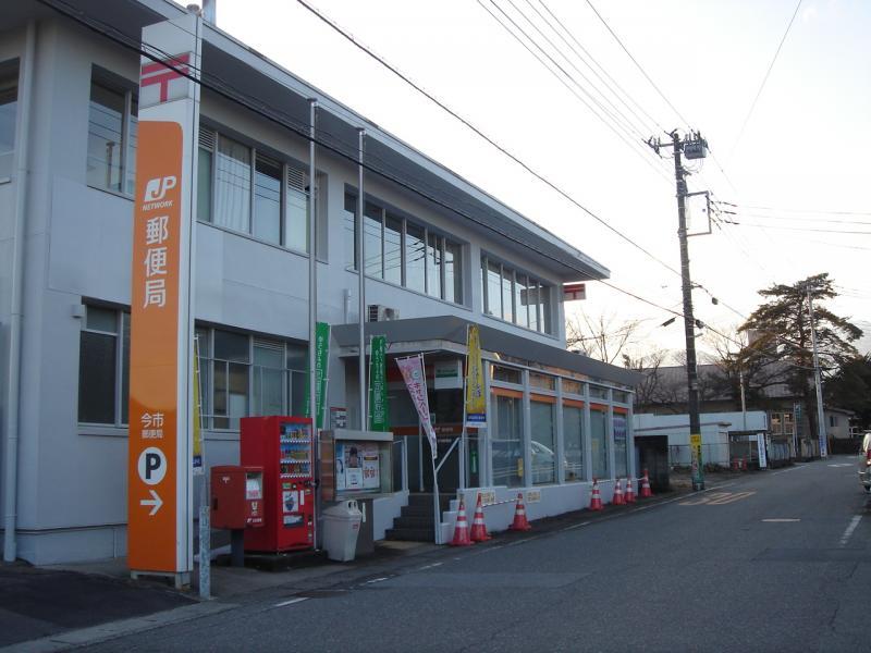 今市郵便局(日光市)の投稿写真...