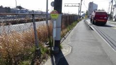 「星久喜坂上」バス停留所