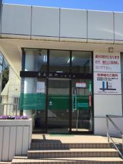青森銀行乙供支店