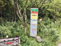 「曽我兄弟の墓」バス停留所