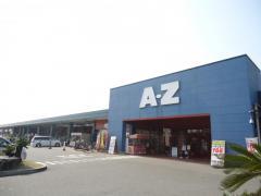 A-Zはやと