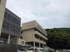 赤穂記念病院