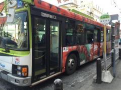 「大宮駅東口」バス停留所