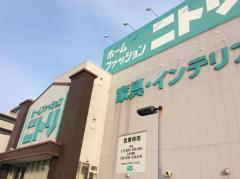 ニトリ明石大久保店