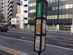 「とげぬき地蔵前」バス停留所