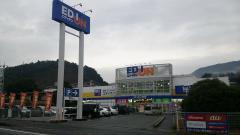 エディオン沼田店