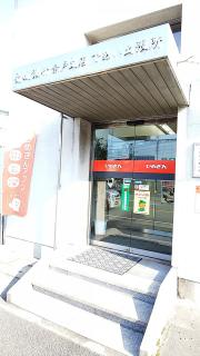 愛媛銀行であい出張所