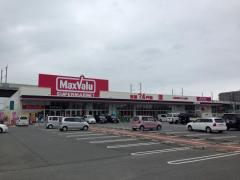 マックスバリュ久留米西店