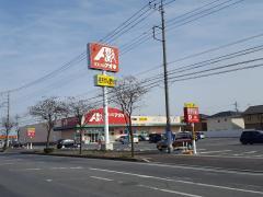 クスリのアオキ 下浜田店