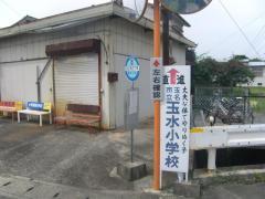 「部田見四つ角」バス停留所