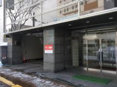 太陽生命保険株式会社 青森支社
