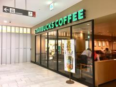 スターバックスコーヒー水戸エクセル店