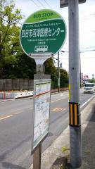 「四日市羽津医療センター」バス停留所