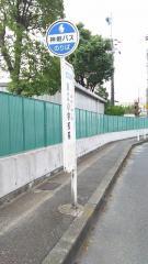「藤江小学校前」バス停留所