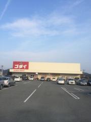 ゴダイドラッグ東山店