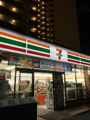セブンイレブン名古屋新道2丁目店