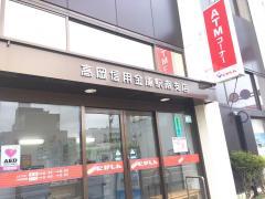 高岡信用金庫駅南支店
