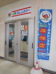 駅レンタカー勝浦駅営業所