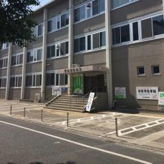 岡山東税務署
