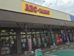 ABC MART フジグラン東広島店