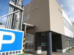 北都銀行横手駅前支店