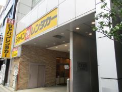 ジャパンレンタカー名駅前北店