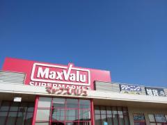 マックスバリュ宝殿店