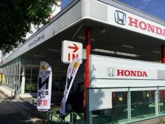 Honda Cars愛知植田店