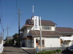 東仙台教会