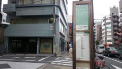 「新御徒町駅前」バス停留所