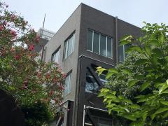 名古屋市東区役所