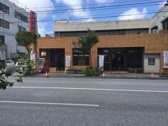 琉球銀行赤道支店